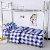 學生宿舍被套單件 單人床被罩1.5x2米1.8*2.0m被子套冬男女一米五「輕時光」