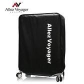 行李箱套 防塵套 保護套 20吋 24吋 28吋 精美不織布 法國奧莉薇閣