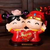情侶娃娃新婚房婚慶擺件創意