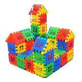 寶寶積木大號方塊塑料拼裝拼插房子積木兒童玩具3-6歲 【格林世家】