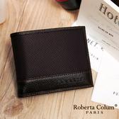 Roberta Colum - 雅痞時尚系牛皮款可拆式左右翻12卡2照短夾-咖色