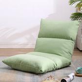 懶人沙發榻榻米躺椅地板陽台飄窗無腿小沙發床上靠背椅子