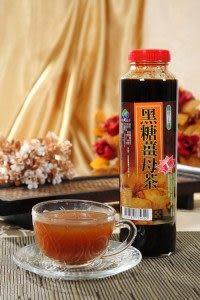 黑糖薑母茶---南投縣埔里鎮農會(另有紫蘇梅、百香果、桂圓紅棗茶、玫瑰花釀等)