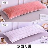 雙人枕巾全棉1.5米1.8米加長紗布純棉長款枕頭巾長毛巾【聚寶屋】