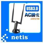 新竹【超人3C】netis WF2190 AC1200雙頻USB無線網卡 最新USB3.0 高速傳輸 5dBi