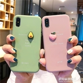 手機殼-創意立體趴趴水果蘋果x手機殼iphone 8plus/7p個性xs max/xr/6s硅膠女款  多麗絲旗艦店
