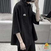 襯衫男七分袖韓版寬鬆雛菊短袖衣服休閒【樂淘淘】