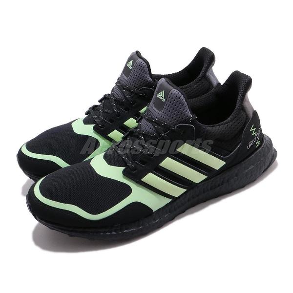 【海外限定】adidas 慢跑鞋 UltraBOOST S L 黑 綠 男鞋 女鞋 Boost 避震中底 運動鞋 【ACS】 FV7284