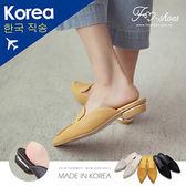 穆勒鞋.縫線金跟穆勒鞋-FM時尚美鞋-韓國精選.Dream