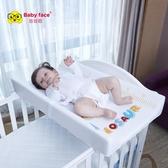 嬰兒換尿布臺操作臺BB床護理臺嬰兒撫觸臺按摩臺換衣臺整理洗澡臺