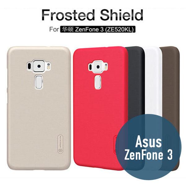 華碩 ASUS ZenFone 3 (ZE552KL) 超級磨砂護盾 硬殼 手機殼 手機套 保護殼 保護套 背殼