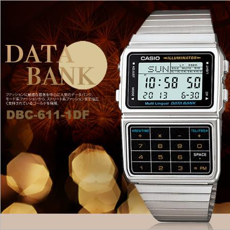 CASIO DBC-611-1 十年電力 復古電子計算機錶 電話簿 DATABANK 卡西歐 DBC-611-1DF 現貨+排單