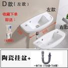 簡易洗臉盆掛牆式迷你洗手盆小戶型衛生間洗...