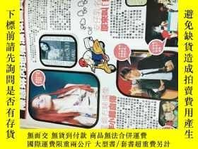 二手書博民逛書店陳慧琳周星馳許志安罕見雜誌16開彩頁1面Y155501
