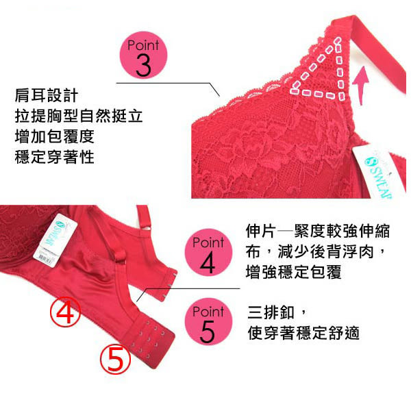 思薇爾-花緹系列D-F罩蕾絲包覆大罩內衣(旭日黃)