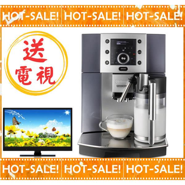 《台灣煒太公司貨+贈到府安裝教學》Delonghi ESAM5500 迪朗奇 晶綵型 義式 全自動 咖啡機