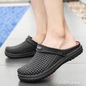 特大碼洞洞鞋夏季男士拖鞋45加大號46涼拖沙灘鞋47韓版潮流男涼鞋 小確幸生活館