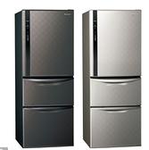 Panasonic國際牌468L變頻三門電冰箱(NR-C479HV-K星空黑/NR-C479HV-S銀河灰)