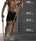 拉力器彈力繩拉力繩健身器材男阻力帶胸肌訓練器家用深蹲彈力帶拉力帶繩 【全館免運】