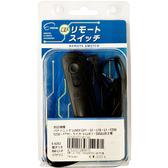 *兆華國際* Ownuser 萬菱 RM-L1-PS1 快門線 for Panasonic 含稅價