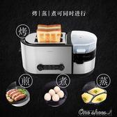 吐司機 烤面包機家用多功能早餐機土吐司機多士爐220V 艾莎嚴選YYJ
