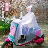 (低價促銷)新型加厚PVC男女可拆卸雙帽檐成人雨衣單人電動電瓶車機車雨披