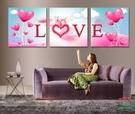 【優樂】無框畫裝飾畫客廳沙發背景三聯臥室床頭壁畫掛畫臥室LOVE