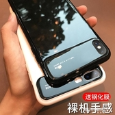 iPhone11手機殼-蘋果X手機殼11Pro玻璃Xs Max超薄XR防摔XR套 東川崎町