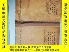 二手書博民逛書店罕見STANDARD POSTAGE STAMP CATALOGUE(vol.1#vol.2#) 標準郵票目錄19