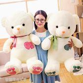 公仔毛絨玩具小號布娃娃熊貓抱抱熊送女友小熊寶寶「夢露時尚女裝」