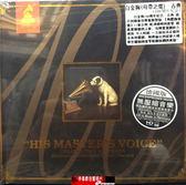 【停看聽音響唱片】【CD】白金狗(母帶之聲) - 古典 100周年紀念