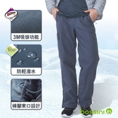 (網路款)多功能防風雪褲鐵灰-bossini男裝