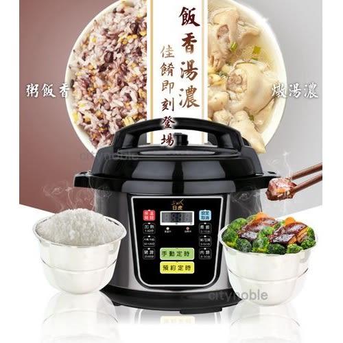 日虎微電腦壓力鍋6L (不銹鋼內鍋) /萬用鍋/電子鍋【YOTO 悠樂生活館】