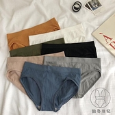 2條|中腰可愛無痕內褲收腹提臀抗菌日系生理褲三角褲【貼身日記】