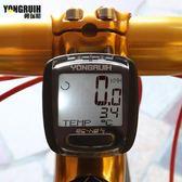 自行車無線馬錶有線英文騎行里程表