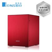 JONSBO C2 ITX(4小) 全機鋁鎂合金機殼(陽極紅)(限量)Limited