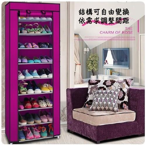 【豪華十層鞋架】多款式 十層九格 DIY豪華版防塵罩10層鞋櫃收納置物架可分1~10層(附防塵套)