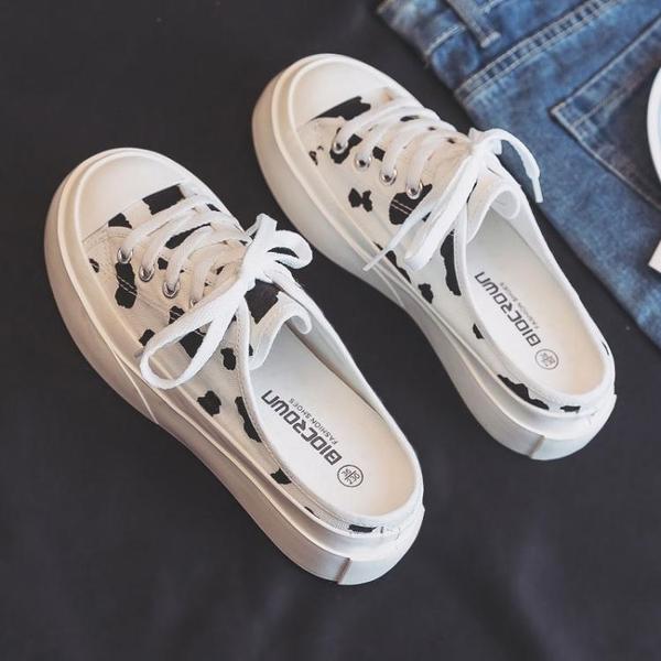 半拖鞋 2021年夏季新款半拖帆布鞋女厚底百搭無后跟小白鞋一腳蹬懶人鞋女 小天使