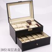 首飾收納盒手錶盒子飾品收納化妝品收納盒耳環項錬展示
