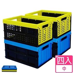 【收納屋】疊疊樂 摺疊提籃(中)(四入/組)網洞版-藍*4