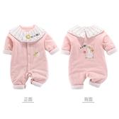 嬰兒保暖衣 新生嬰兒衣服秋冬公主保暖網紅可愛套裝薄棉衣幼兒外出寶寶連身衣