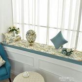 飄窗墊訂製飄窗墊窗臺墊現代簡約陽臺墊子定做高密度海綿榻榻米沙發墊訂製  凱斯盾數位3c