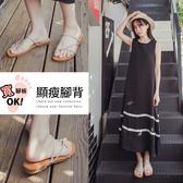 Ann'S水洗牛皮-簡單不簡單圓條夾腳細帶小羊皮平底涼拖鞋-藕粉