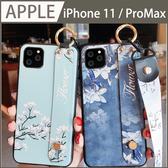 【復古花紋】iPhone 11 Pro Max 彩繪花朵 手機殼 送掛繩 軟殼 腕帶支架 保護套 全包邊 防摔殼 手機套