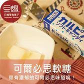 【朝日】日本零食 Asahi 可爾必思軟糖(條)(原味/葡萄)