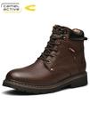 動感男鞋高幫鞋男士真皮皮鞋冬季加絨保暖馬丁靴男靴子男