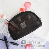 化妝包/便攜透明網紗包大容量收納包女