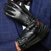 皮手套男士加厚加絨騎行摩托車保暖防風防水開車薄款觸屏手套  名購居家