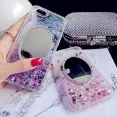 King*Shop~液體流沙iphone6/6s水鑽手機殼蘋果6plus軟邊保護套鏡子殼掛繩