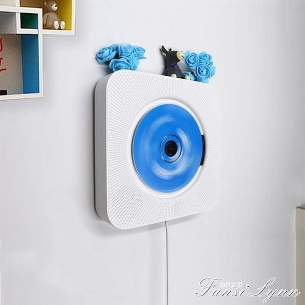 壁掛式cd機播放器專輯vcd電影胎教機聽力掛墻創意兒童迷你唱片機 范思蓮恩